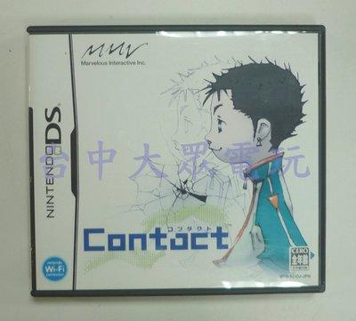 NDS 接觸之旅 Contact (日文版) 3DS主機適用**(二手商品)【台中大眾電玩】