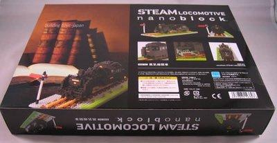 KAWADA 河田 nanoblock 迷你積木 Steam Locomotive 蒸汽機車 (NBM-001)