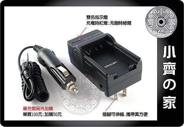 小齊的家 BENQ DC4500 740i RCR-V3,CR-V3P,LB01,LB-01,