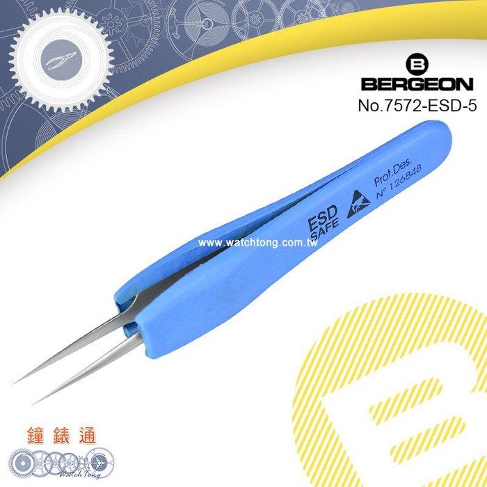 【鐘錶通】B7572-ESD-5《瑞士BERGEON》防靜電夾 / 電子業專業推薦├鑷子夾子/鐘錶維修┤