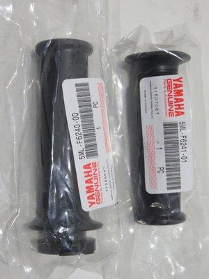 山葉 YAMAHA 原廠 正廠 握把 把手 勁戰 二代勁戰 新勁戰 GTR 單油線版 專用