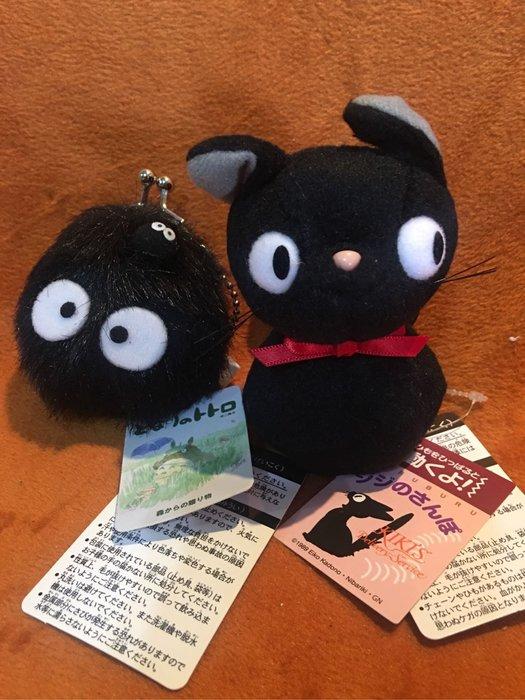 宮崎駿 煤炭球 小黑貓 二件組