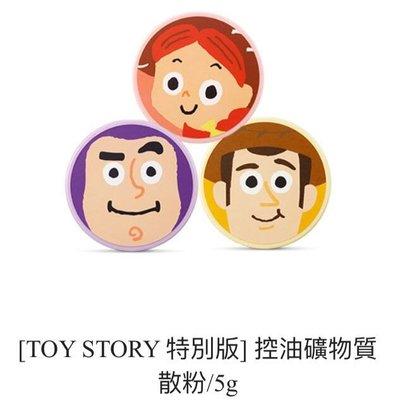 Innisfree x Toy Story 特別版 控油礦物質散粉 No sebum mineral powder 5g 一套3個