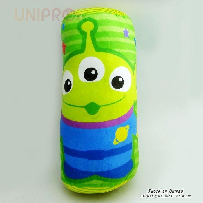 【UNIPRO】迪士尼 三眼怪 ALIEN 玩具總動員 圓柱枕 圓筒抱枕 靠枕 圓枕 午安枕