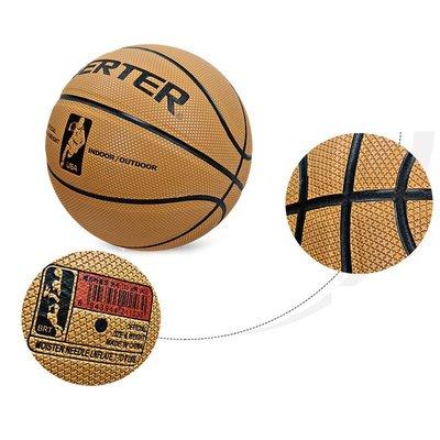 Berter十字紋 籃球 牛皮 室外防滑吸濕 水泥地專用 室外籃球 BANG 室外球 true grip【R84】