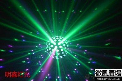 七彩旋轉燈 - 魔球燈LED聲控水晶大魔球舞檯燈光 家用KTV包房酒吧七彩旋轉燈舞廳【微風購物】