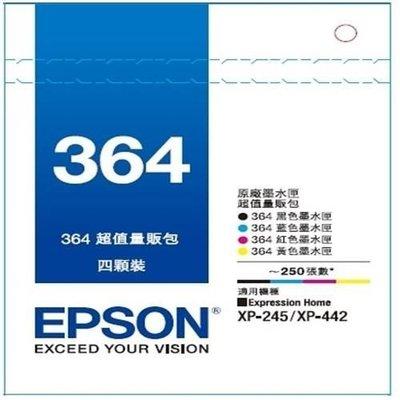 (墨水小舖)EPSON T364 原廠四色組合包 T364/364 系列超值量販包 XP245/XP422