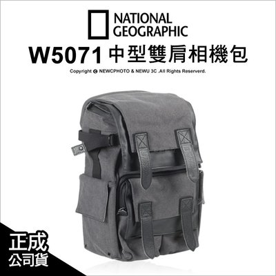 【薪創台中】國家地理 National Geographic Walkabout 中型雙肩相機包 NG W5071 單眼 15.4吋筆電 腳架