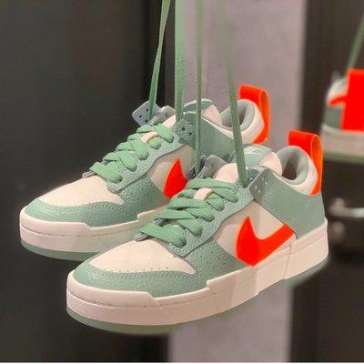 代買『SJFC』 Nike Dunk Low Disrupt 白綠橙 女款 DJ3077-001代購
