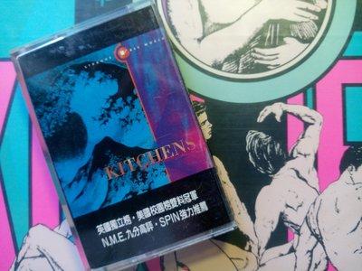 傳奇的台灣水晶台版卡帶錄音帶 Kitchens Of Distinction 1990第二張專輯Strange Free