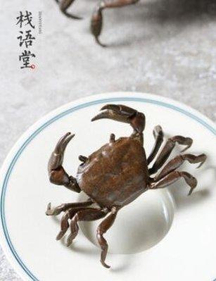 #熱賣爆款#日式手工做舊螃蟹銅實心茶寵擺件 創意茶玩茶養橫財就手茶玩