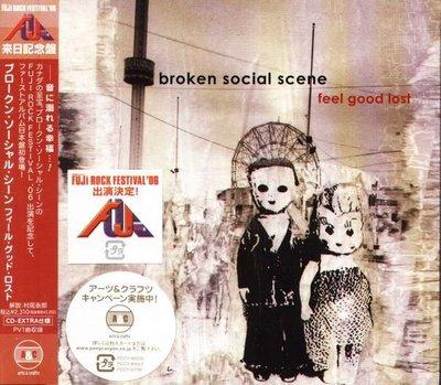 (甲上唱片) Broken Social Scene - Feel Good Lost - 日盤+VIDEO