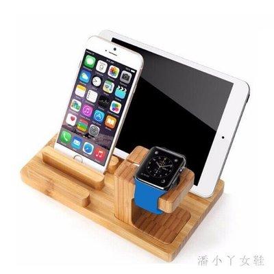 YEAHSHOP 手機支架竹木質通用家用桌面辦公Y185