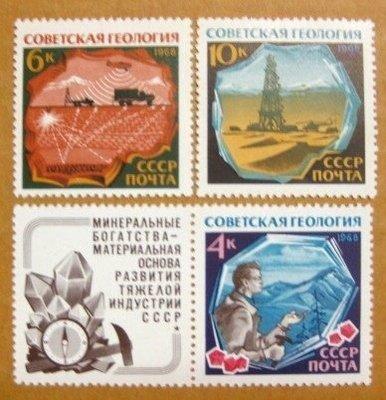(5 _ 5)~前蘇聯新郵票---蘇聯地質學---1968年--- 3 全---風景建築專題