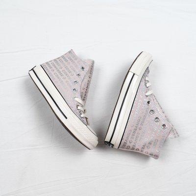 OAK Converse Chunk 70s 裸粉 logo 休閒運動帆布板鞋 女鞋 167954C