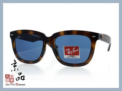 【RAYBAN】RB4262D 710...