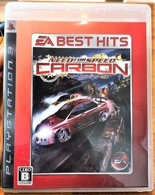 幸運小兔 PS3遊戲 PS3 極速快感 玩命山道 BEST Need For Speed Carbon 日版遊戲