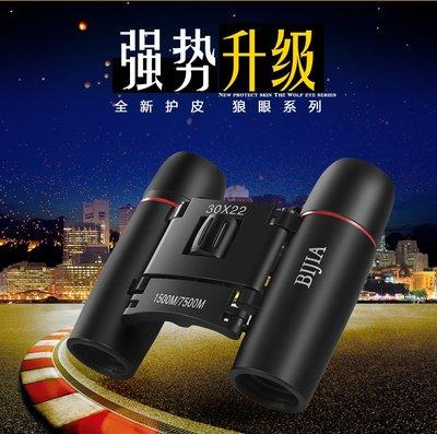 雙筒望遠鏡高倍高清微光夜視軍備成人兒童望眼鏡非人體透視