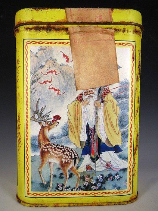 【 金王記拍寶網 】P1538  早期懷舊風中國億興合茶棧 福祿壽翁圖 老鐵盒裝普洱茶 諸品名茶一罐 罕見稀少~