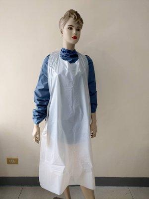 ☆°萊亞生活館 ° PE 拋棄式 塑料圍裙 可當隔離第一層 可減少隔離衣消耗 一包10件 一件10元 經濟實惠