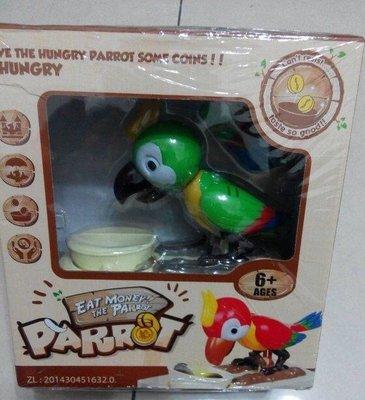 全新鸚鵡存錢盒---(貪財鳥 )