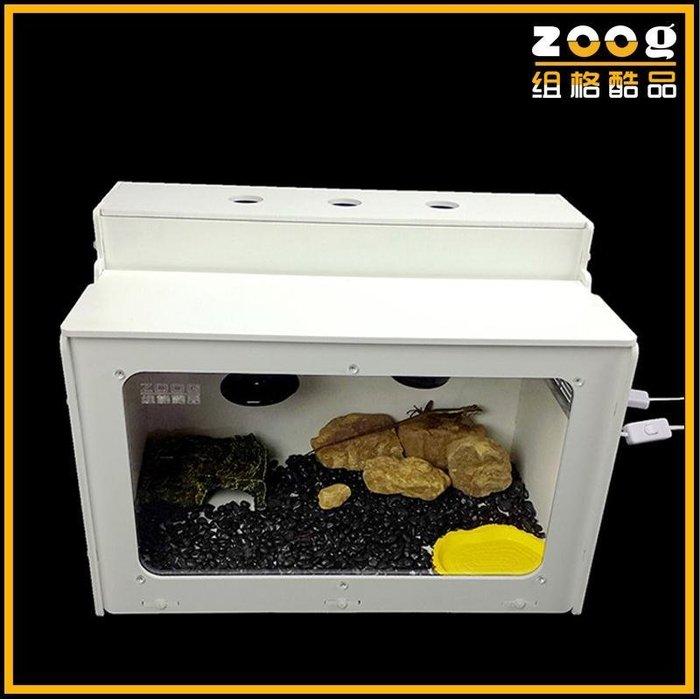 亞克力環保爬蟲寵飼養箱陸龜箱子可加熱蜥蜴盒子蜘蛛蛇
