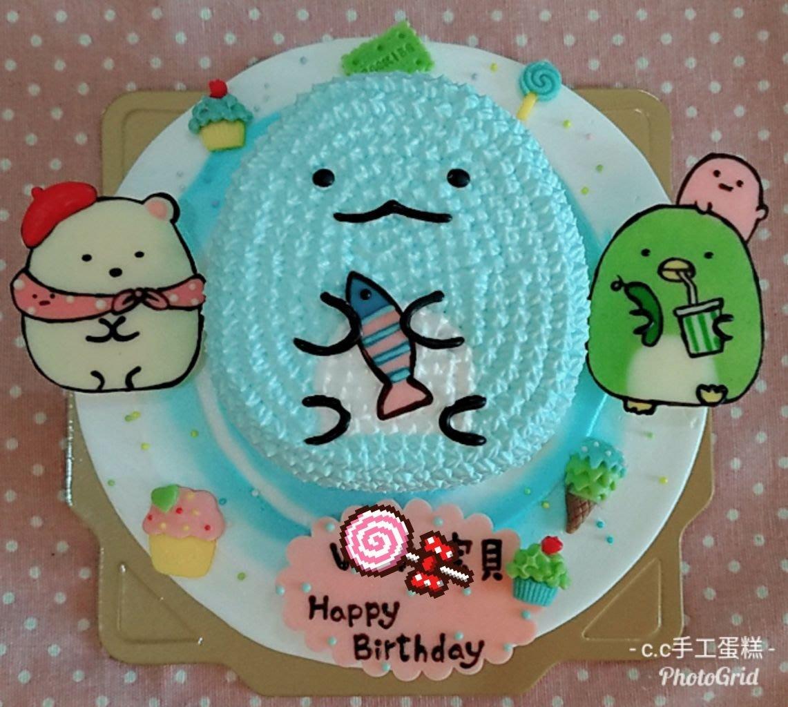 *CC手工蛋糕* - 角落生物 六吋 造型蛋糕 生日蛋糕 (板橋中和,中和環球購物中心旁)