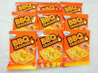 【芊恩零食小舖】印尼 OKASHI厚燒BBQ脆餅 10入 50元 (全素) 燒烤脆餅 BBQ 脆餅 crackers