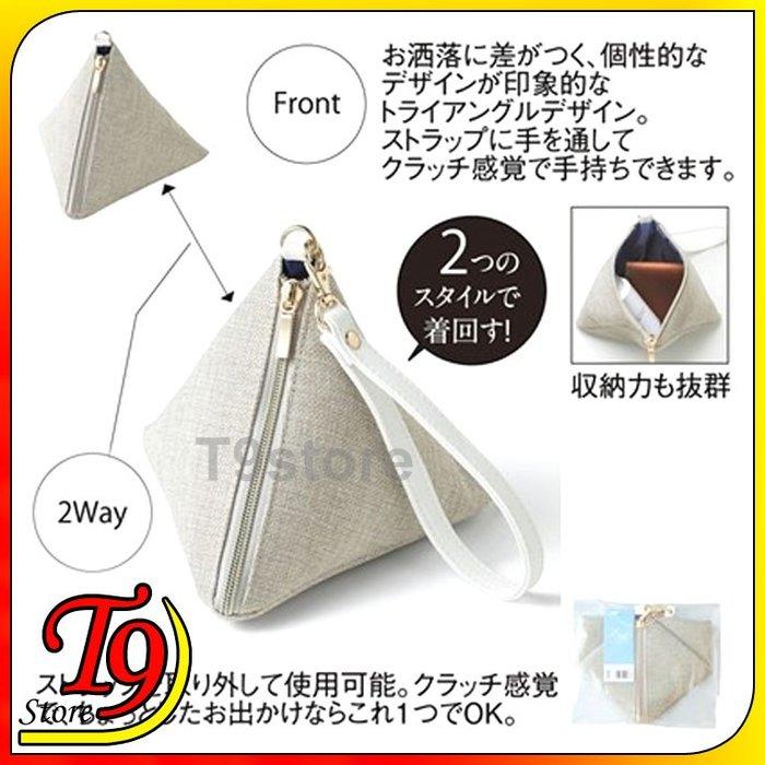 【T9store】日本進口 時尚禮品三角形手拿包 時尚三角袋