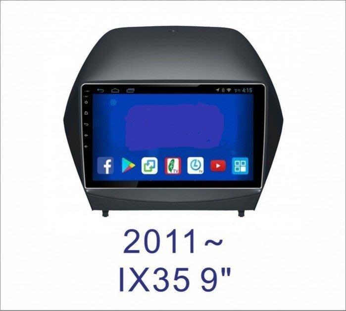 大新竹汽車影音 現代 2011~IX35 IX-35 安卓機 大螢幕 台灣設計組裝 系統穩定順暢