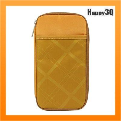證件袋護照包護照夾護照套出國旅行好收納拉鍊錢包-黃/藍/青/綠【AAA5084】