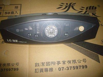 LG洗衣機電腦板 WF-2409T