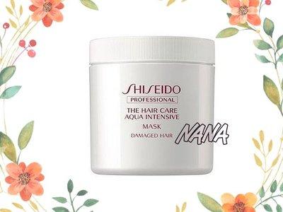 ♡NANA♡SHISEIDO 資生堂 柔潤修護髮膜 680g