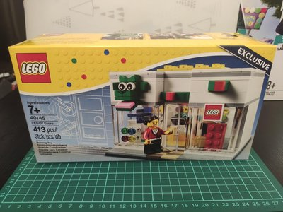 [公司貨 現貨] 40145 LEGO 樂高商店 限定