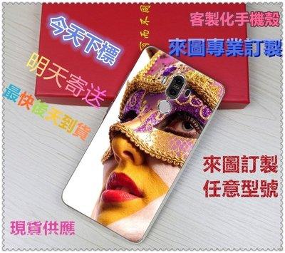 【現貨手機殼批發】客製化手機殼 訂制手機殼 保護殼 華碩 ZenFone 3 ZE:551 520 553 552KL 高雄市