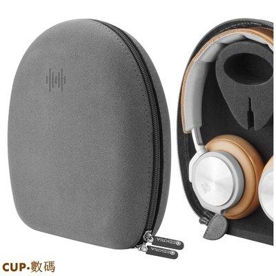 CUP·數碼 Geekria頭戴式超纖耳機包適合b&o H9i H9 H8 H95 WH-XB900N耳機盒