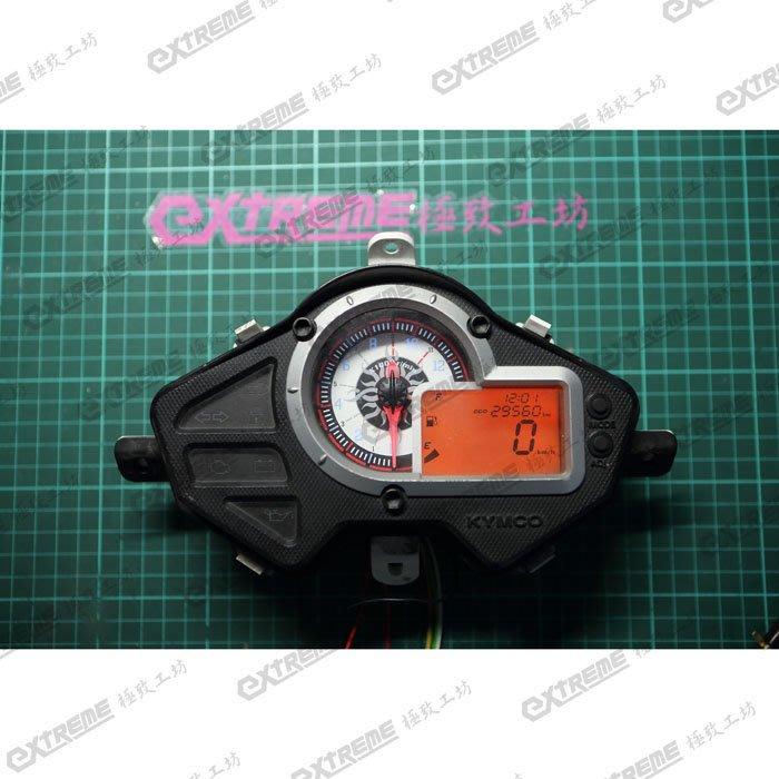[極致工坊] 液晶儀表板 碼錶 時速 里程 故障 沒畫面 維修 G5 超5 VJR MANY GP