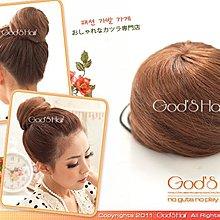*GODSHAIR*髮量再增加快速拉繩一體成型道姑髮包 【BF083】超有型丸子頭髮包 耐熱擬真人髮質