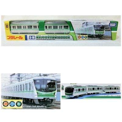 *PUPU屋* PLARAIL S-18 東京千代田 16000系 鐵道王國 多美 全新 現貨