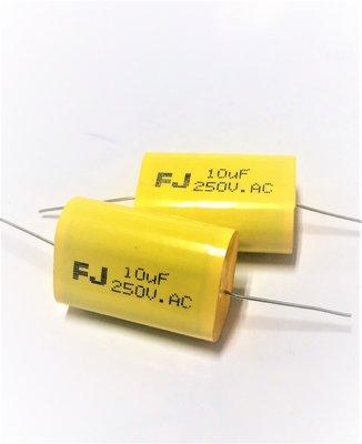 『正典UCHI電子』NP 油質無極性電容 10uf / 250V 分音電容