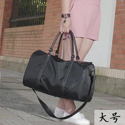 【全館免運】牛津布女單肩男士旅行包袋手...