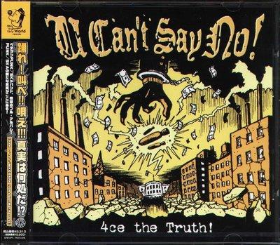K - U Can't Say No! - 4ce the Truth - 日版 - NEW