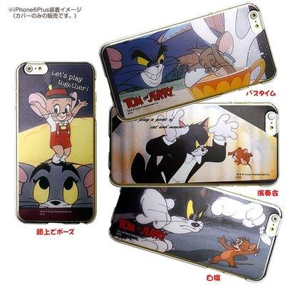 尼德斯Nydus~* 日本正版 湯姆貓 傑利鼠 湯姆與傑利 側邊透明 手機殼 5.5吋 iPhone 6+ plus