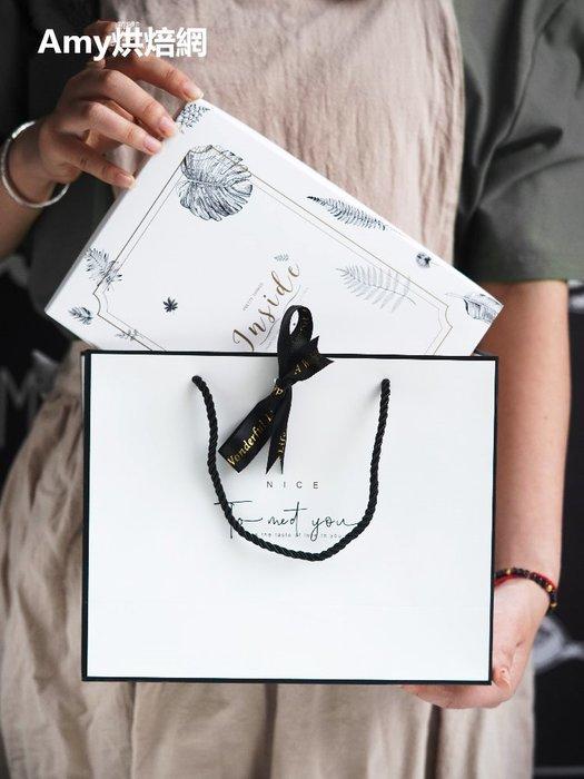 Amy烘焙網:5盒5提袋/北歐in風天地盒蓋包裝盒/6粒蛋黃酥包裝盒/牛扎餅雪花酥/糖果綠豆糕豆塔
