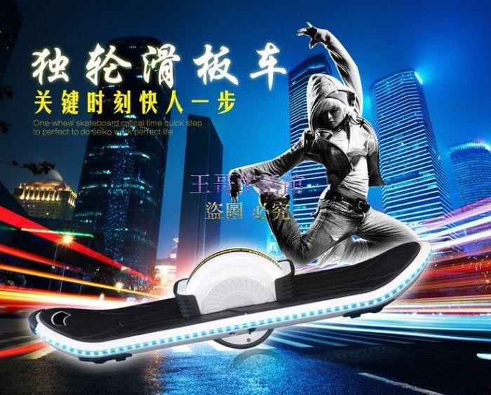 【凱迪豬廠家直銷】智能電動懸浮滑板車太空輪電動平衡車平衡車獨輪車電動滑板車代步車