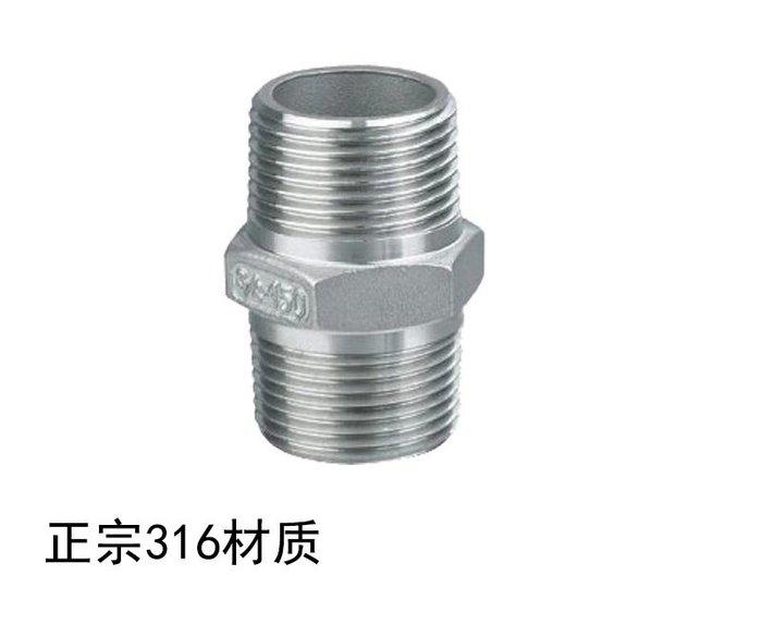 SX千貨鋪-316不銹鋼外絲絲/鑄造接頭/水管接頭/雙頭絲/六角外絲 4分#優質材質 #做工精緻 #價格實惠