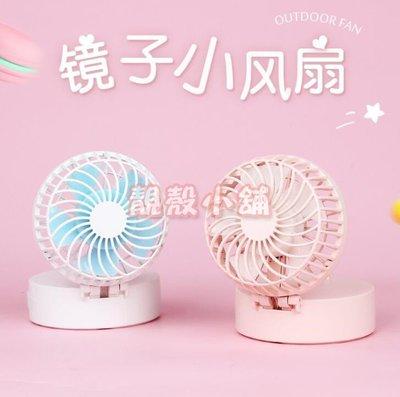 靚殼小舖 韓國熱銷新款 多功能掛繩風扇...