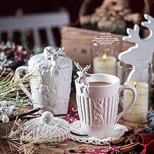聖誕節交換禮物 蕾絲花朵浮雕馬克杯組 馬克杯 湯匙 帶勺 雕花 杯蓋 咖啡杯 麋鹿 雪花 附攪拌湯匙 §宥薰設計家