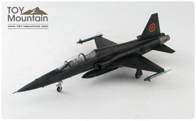 HA3339 F-5F 「Aggressor Special」 1980s (pseudo scheme)