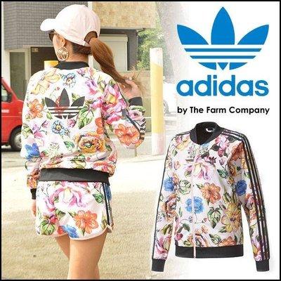 三葉草之家 originals prints Floralita Track Jacket BR5114 花花外套